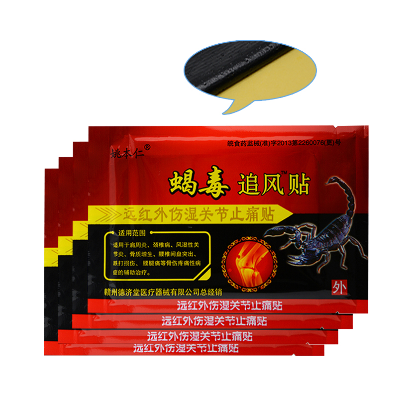 32pcs/4bags Chinese Scorpion Venom Extract Plaster Pain Relief Pain Relieving Knee Rheumatoid Arthritis Pain Patch for Body A057