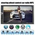 Размер 2 din 7 Дюймов автомобиля радио Bluetooth сенсорный Экран Автомобильного Аудио стерео MP4 MP5 Плеер 12 В Поддержка AUX FM USB TF 4 языков меню
