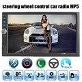 2 din tamanho 7 Polegada Tela sensível ao toque de Áudio Do Carro do Bluetooth rádio do carro Stereo Jogador MP5 MP4 12 V Apoio AUX FM USB TF 4 línguas menu
