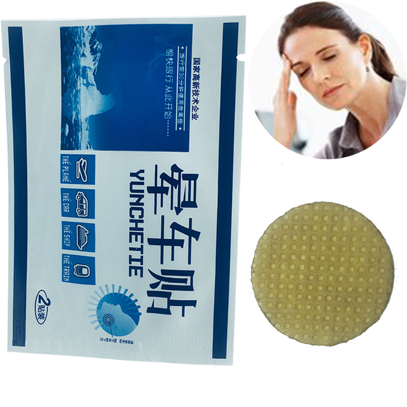 10PCS Motion Sickness Patch Chinese herbal Medical Head pain relief plaster Anti Seasickness Motion sickness Health Care