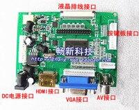 7 inch VGA AV HDMI Display Driver Kit backing AT070TN92 909394 LCD driver board