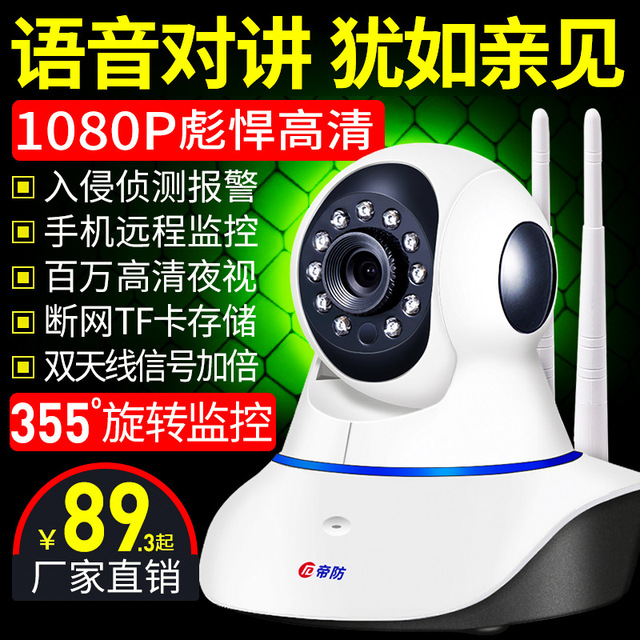 Choosing The Right Wireless Webcam App