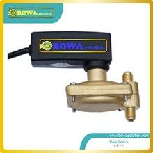 機器を保護するための熱交換器に対する氷ブロッキング HVAC/R マイクロ差圧フロースイッチインストールで