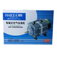 140L Min Hailea ACO 009E Electromagnetic Air Pump 160W Air Compressor Septic Fish Tank Aquarium Tank