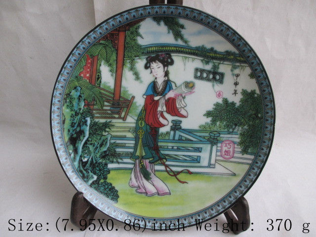 wedding decoration The four great classics in China dream of ceramic plate. Reading a book