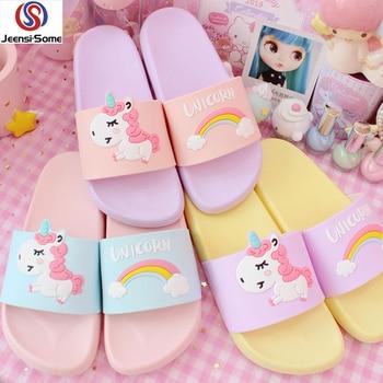 Children Beach Unicorn Slippers
