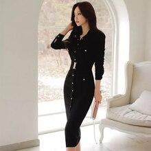ファッション女性新着固体野生人格高品質スリム ol フルスリーブ快適な v ネック気質フォーマルドレス