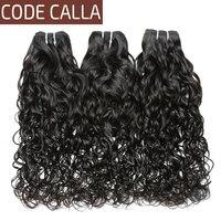 Code Calla Hair Brazilian 100% Remy Human Hair Extensions Water Wave Hair Bundles Natural Color Hair Weaving Customized 8 30Inch