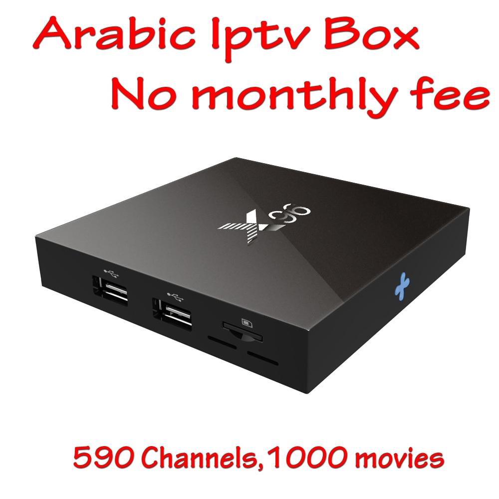 Arabic IPTV Box Mars TV No Monthly Fee Support 590 Arabic Turkey Sports Channels Lifetime Free
