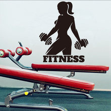 Popular gym wall decals buy cheap gym wall decals lots from china