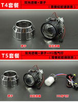 OEM Car Styling Retrofit Kit including 45W H1 HID Headlight Lamp and WST 2.5 inch Projector Lens With Mini Shroud