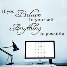 if you believe in yourself inspirational quotes wall stickers home decoration decals vinyl