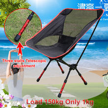 Free Shipping car Outdoor Stack Portable Foldable Stool Fishing Thickened Beach Camping Chair LOAD 145KG(China)