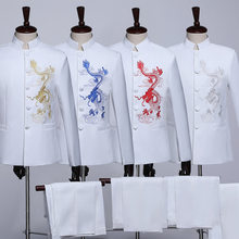Men's Traditional Stand Collar Suits Multicolor Chinese Tunic Suit Host Chorus Costume Male Embroidery Dragon Totem Suit Blazer(China)