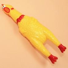 1 Шт. Скрипучий Игрушки Для Собак Щенок Кричащие Резинового Цыпленка Игрушки Для Собак Латекса Писк Squeaker Chew Голос Обучение 8zcx-ca079