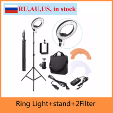 180pcs&240pcs 5500K LED Ring Light for Camera Photo/Studio/Phone/Video Photography Photographic Lighting Dimmable Lamp&Tripod samtian 2sets led video light with tripod dimmable 3200 5500k 600 leds panel lamp for studio photo photography lighting