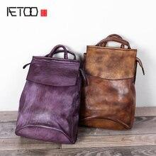 AETOO Кожа сумка импорт первый слой кожи сумки ретро сумка может быть рюкзак осенью и зимой