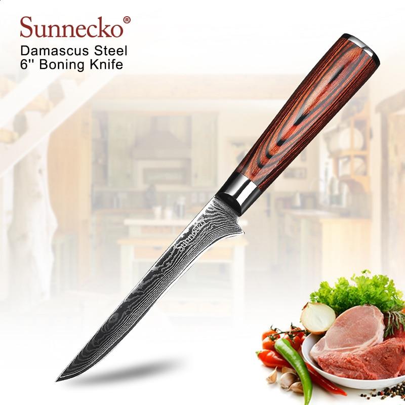 SUNNECKO 6 inch Boning Utility Knife Kitchen Knives Cutting Tools Japanese VG10 Damascus Carbon Steel Sharp