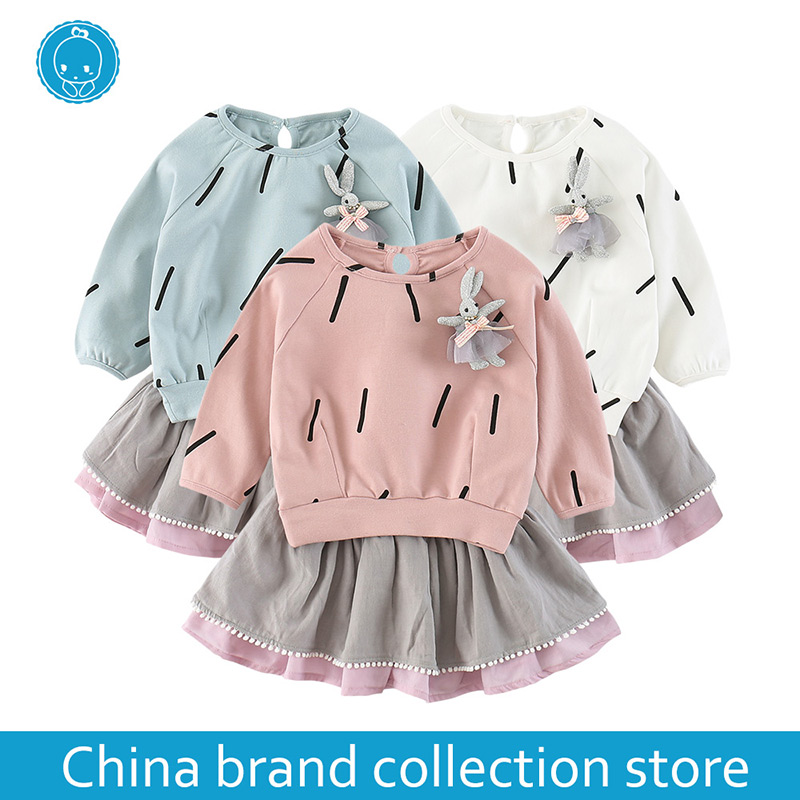 2018 New Baby Girl Clothing Summer Baby Sets Toddler Girl Baptism Clothes Suits Little Baby Clothing Set 6-24M MD180MC012 hot pink tutu first birthday party outfits baby born clothing sets baby girl baptism clothes glitter bebes infant sets suits