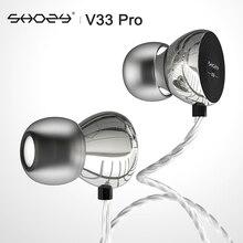 SHOZY V33 V33 Pro 1/3 LP Series Graphene แบบไดนามิก Hifi เสียงหูฟังชนิดใส่ในหู IEM หูฟังสเตอริโอ