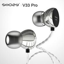 Наушники вкладыши SHOZY V33 V33 Pro 1/3 LP с графиновым динамическим драйвером, Hi Fi аудио, стереонаушники IEM
