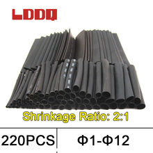 220pcs Heat shrink tubing 2 1 Heat Shrink Tube Heat sleving 1mm 2mm 3mm 4mm 6mm