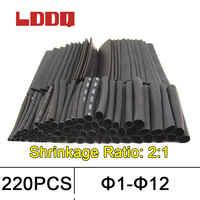 220pcs Heat shrink tubing 2:1 Heat Shrink Tube Heat sleving 1mm 2mm 3mm 4mm 6mm 8mm 10mm 12mm Cable Sleeving thermal tube