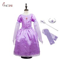 MUABABY Girls Rapunzel Dresses Kids Princess Cosplay Costume Children Halloween Birthday Party Fantasy Girl Ball Gown