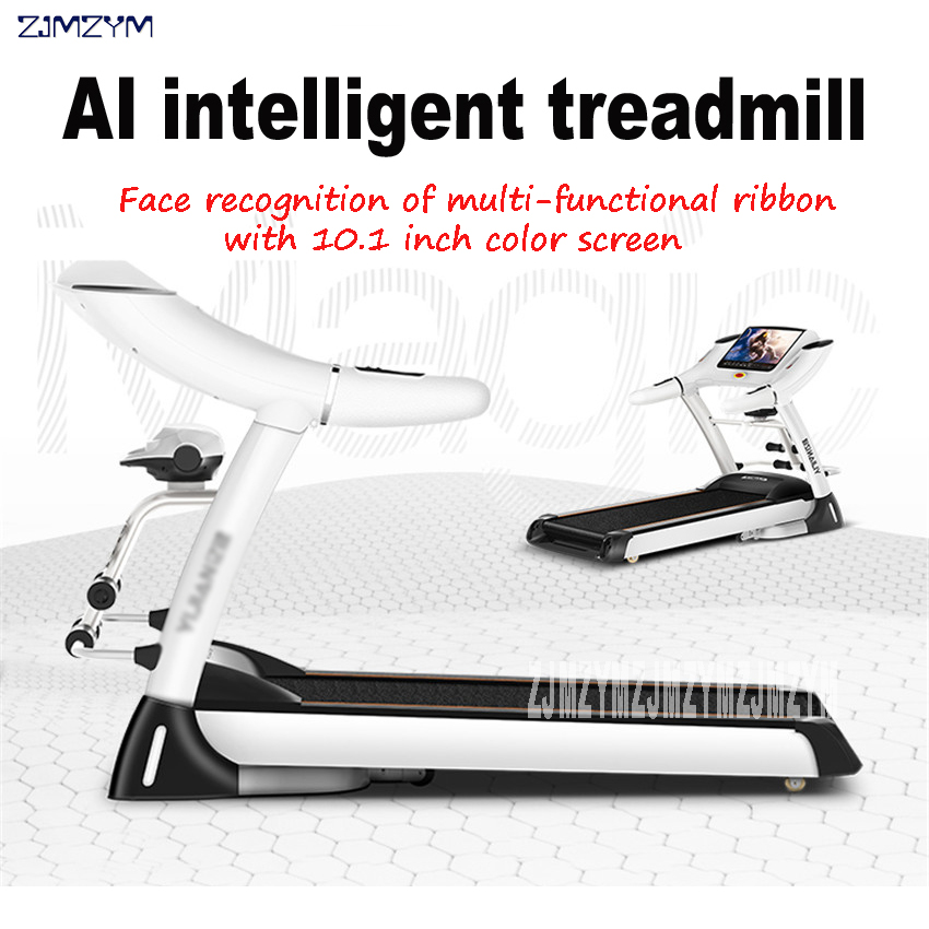 цена 10.1 inch color screen multi-function face recognition intelligent speech treadmill multifunctional household electric treadmill в интернет-магазинах