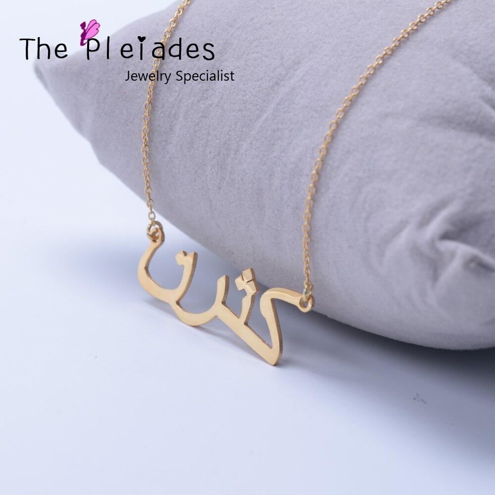 Арабское золотое ожерелье, персонализированные украшения с пользовательским именем 925 сплошная серебряная подвеска ювелирные изделия спе