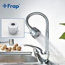 FRAP, аксессуары для кухонного крана, сменные многофункциональные выдвижные головки носика, 2 способа настройки, смеситель для кухни, опрыскиватели