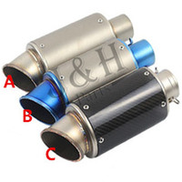 51mm Modified Muffler Motorcycle Off Road Vehicle R25 R3 Carbon Fiber AR SC Large Caliber 60
