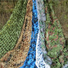 Loogu 9 Colors 1 5M 10M Protective Camouflage Netting Camo Net For Military Shelter Beach Tent