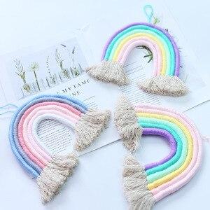 INS Nordic Hand-woven Rainbow