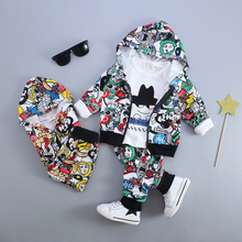 2017 New Fashion Kids Children Cartoon Printed Casual Clothes Set Hoodie Shirt+Coat+Pants 3Pcs Outfit Set For Autumn Winter