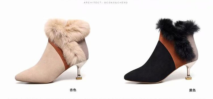 faux fur decoration ankle boots women gold high heeled plush winter booties mixed color suede leather peluche botas mujer s456 35