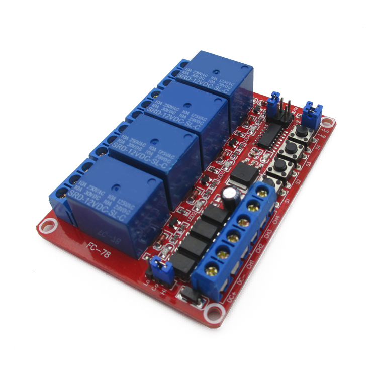 4 - way self - lock interlock trigger - select one to support the high and low level trigger relay module 12V DC12V