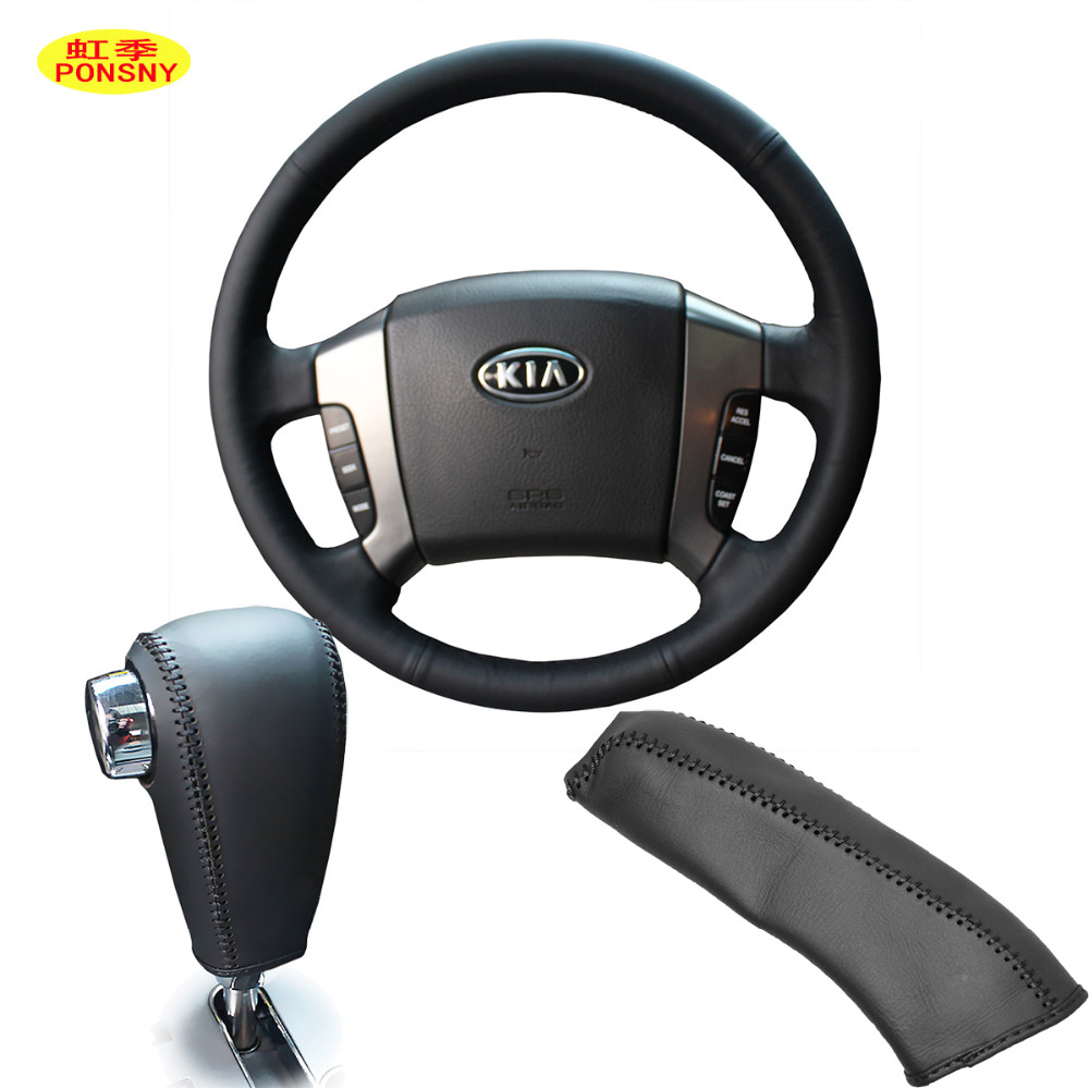 PONSNY Car Gear/Handbrake/Steering Wheel Genuine Leather Covers Case for KIA Sorento 2004-2007 Hand-stitched Genuine Leather