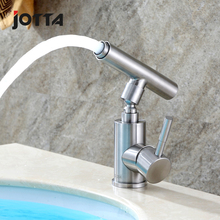 Stainless steel universal robot single-hole cold and hot water faucet fashion basin dragon variable million