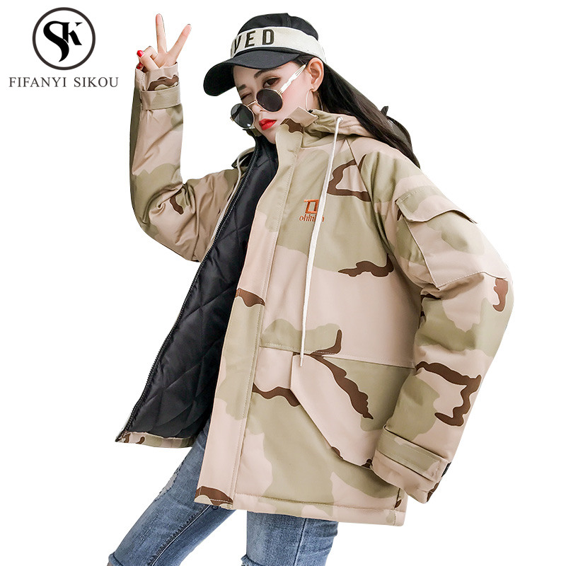 Camouflage Para Hip Mujer Moda Capucha Hop Bolsillo Parka YAR6W5q