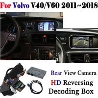 Адаптер интерфейса камеры заднего вида оригинальный экран монитор для Volvo V40/V60 2011 ~ 2018 Передняя Задняя парковочная камера MMI декодер