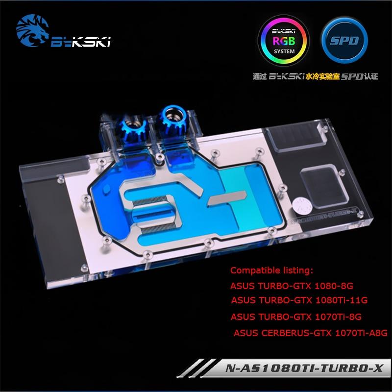 Bykski gpu cooler for ASUS TURBO GTX 1080 8G ASUS TURBO GTX 1080Ti 11G ASUS TURBO