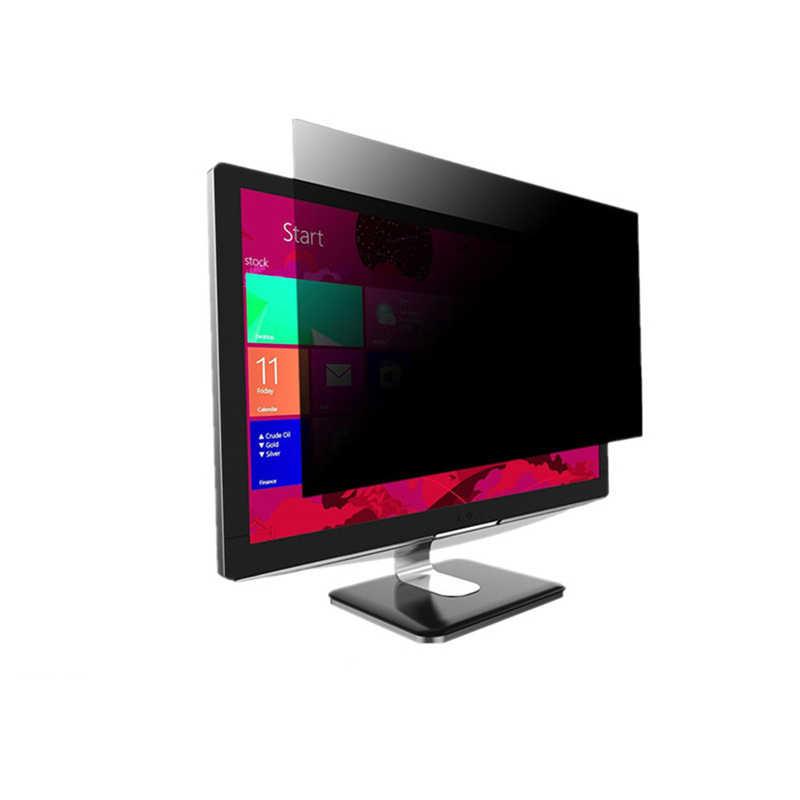 Lenovo ideapad 100 15.6 inç dizüstü bilgisayar ekranı ekran koruyucu Koruyucu Gizlilik Anti-blu-ray etkili koruma görüş