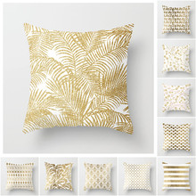 Fuwatacchi Geometric Cushion Cover Decorative Pillow Case Eco-Friendly Gold Sofa Seat Car Pillowcase Soft Bed