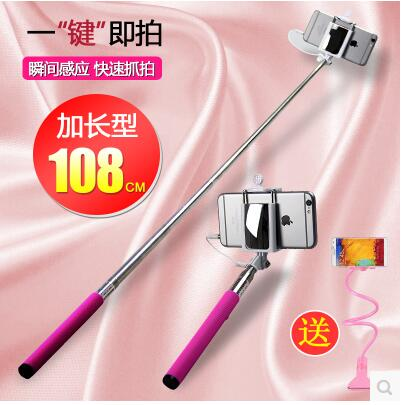 Increased length Selfie stick Back Placed Mirror Selfie stick drive by wire Mobile phone General Photograph