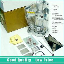 HK-08A 1500W Chinese Medicine Grinde 1-15kg/h Continuous Mill Herbs Powder все цены