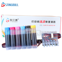 Continuous Ink Supply System for HP Deskjet 1050 2050 1000 2000 1010 1011 1510 1511 CISS with Ink 75ml 4 Colors/Set(China)