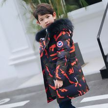Kids winter jacket kids down jacket new Korean version of the boy big boy thickening camouflage long children's clothing jacket