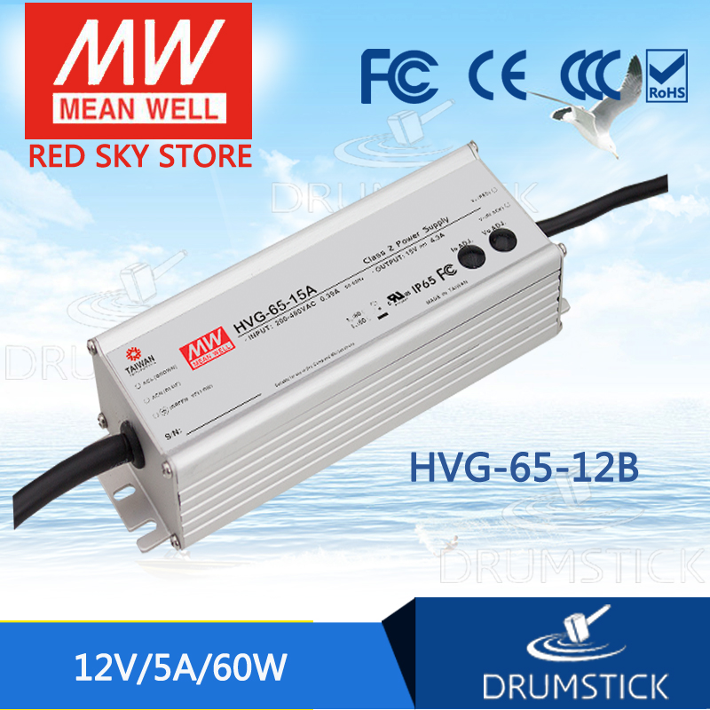 Genuine MEAN WELL HVG-65-12B 12V 5A meanwell HVG-65 12V 60W Single Output LED Driver Power Supply B type genuine mean well irm 60 12st 12v 5a meanwell irm 60 12v 60w screw terminal style