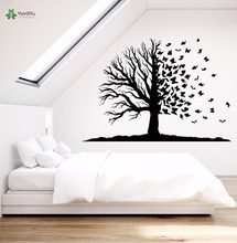 YOYOYU Vinyl Wall Decal Incredible Fairy Tree Branch Into A Butterfly Natural Bedroom Room Home Decoration Stickers FD209